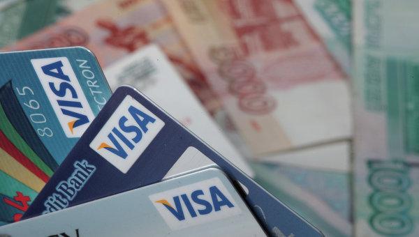 Пластиковые карты Visa, архивное фото