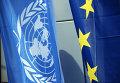 Флаги Евросоюза и НАТО