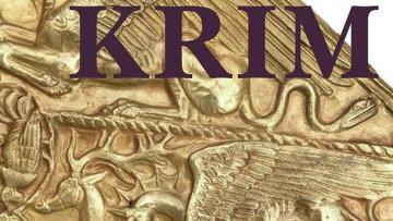 Выставка Крым: золото и секреты Черного моря