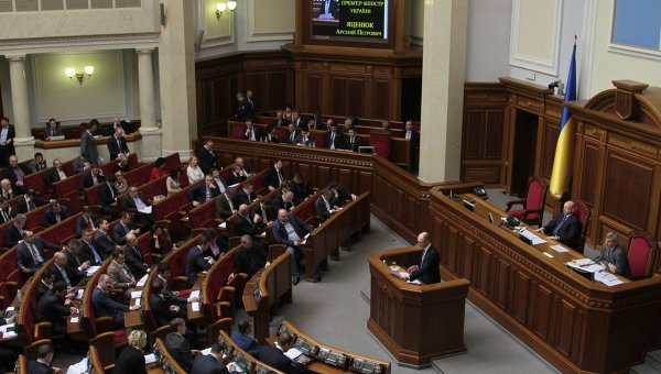 Пленарное заседание Верховной Рады Украины. Архивное фото
