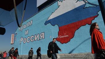 Патриотические граффити о воссоединении Крыма и России. Архивное фото