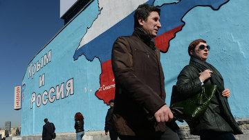 Патриотические граффити в Москве о воссоединении Крыма и России. Архивное фото