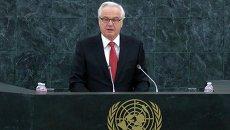 Посол России в ООН Виталий Чуркин на пленарном заседании Генеральной Ассамблеи в Нью-Йорке