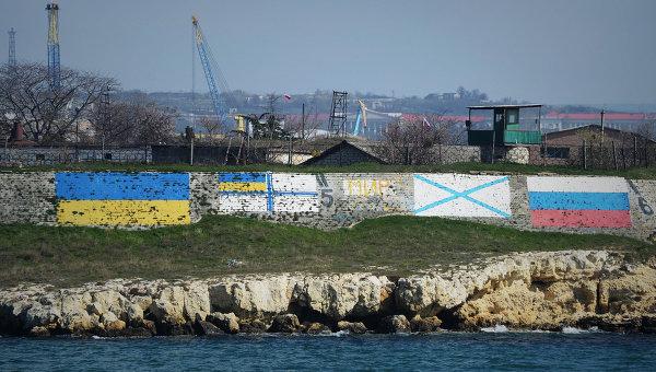 Государственные флаги Украины и России, и флаги ВМС Украины и ВМФ России, архивное фото