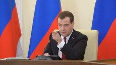 Рабочая поездка Д.Медведева в Крым