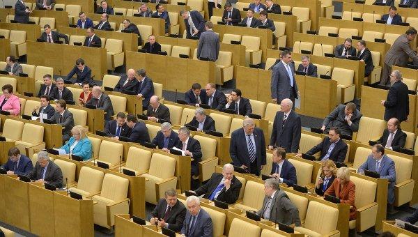 Ззаседание Государственной Думы РФ, архивное фото