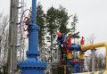 Рабочий на газораспределительной станции