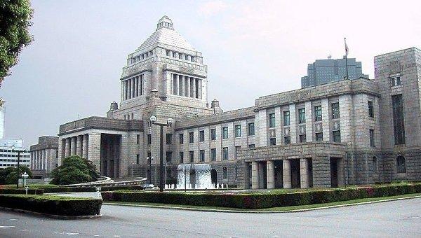 Здание японского парламента, архивное фото