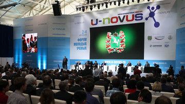 Открытие первый в РФ форума для молодых ученых U-NOVUS в Томске