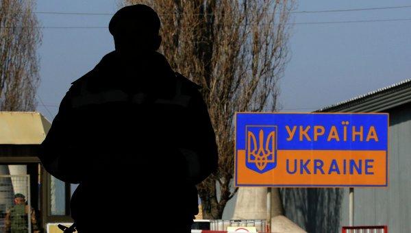 Пограничник на российско-украинской границе. Архивное фото
