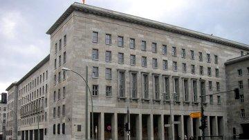 Здание Министерства финансов ФРГ, Архивное фото