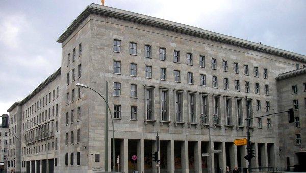 Здание Министерства финансов ФРГ. Архивное фото