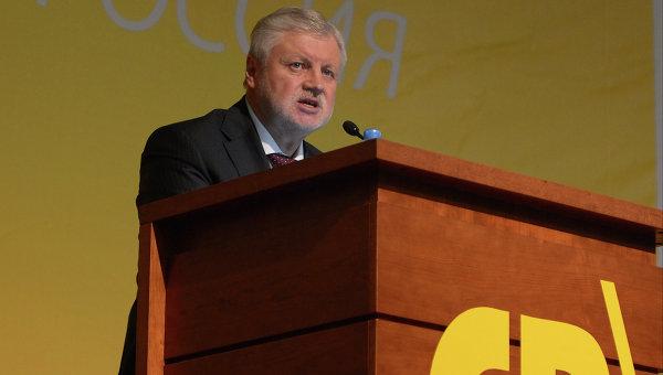 Лидер  Справедливой Росси Сергей Миронов. Архивное фото