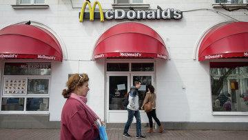 Ресторан быстрого питания McDonald's в Севастополе