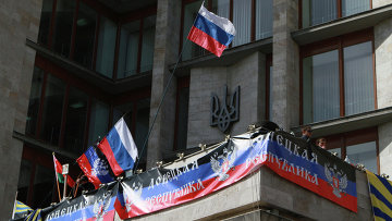 Российский флаг на здании Донецкой областной администрации. Архивное фото