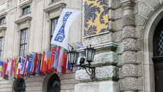 Штаб-квартира ОБСЕ, архивное фото