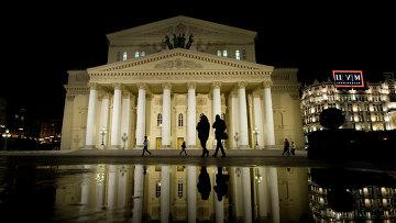 Здание Большого театра, архивное фото