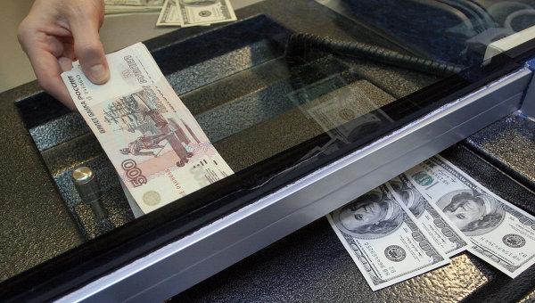 В пункте обмены валюты
