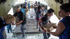 Самолет из России доставил груз гуманитарной помощи в Сирию. Архивное фото
