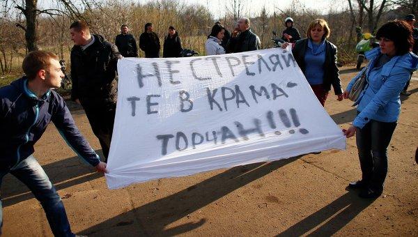 Жители Краматорска на акции протеста перед украинской авиабазой в Краматорске 15 апреля 2014