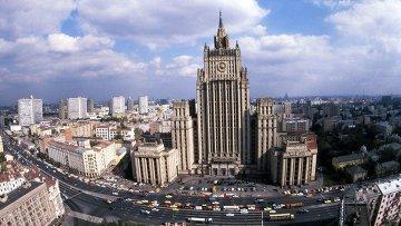 Министерство иностранных дел РФ в Москве, архивное фото