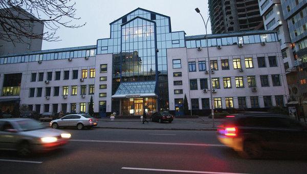 Здание компании ОАО Укртрансгаза. Архивное фото