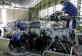 Боевой вертолет Ми-28Н