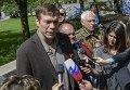 Кандидат в президенты Украины Олег Царев