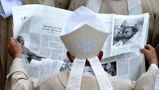 Иоанн Павел II и Иоанн XXIII причислены к лику святых