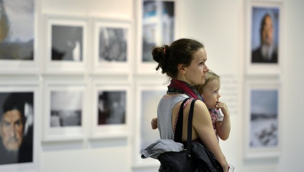 Открытие фотовыставки в рамках проекта С чего начинается Родина?