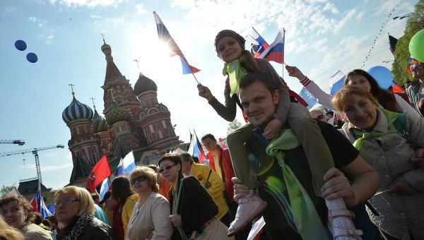 Граждане РФ, архивное фото