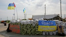 Ситуация в Одессе 25 апреля 2014