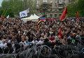 Митинг памяти погибших в Одессе в Донецке