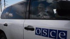 Военные наблюдатели ОБСЕ в Донецкой области. Архивное фото