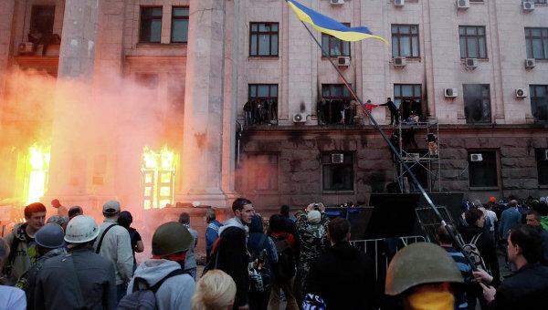 Пожар в здании профсоюзов в Одессе