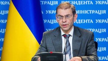 Исполняющий обязанности главы администрации президента Украины Сергей Пашинский. Архивное фото