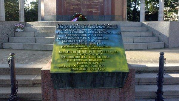 Оскверненный памятник советскому воину-освободителю в Вене