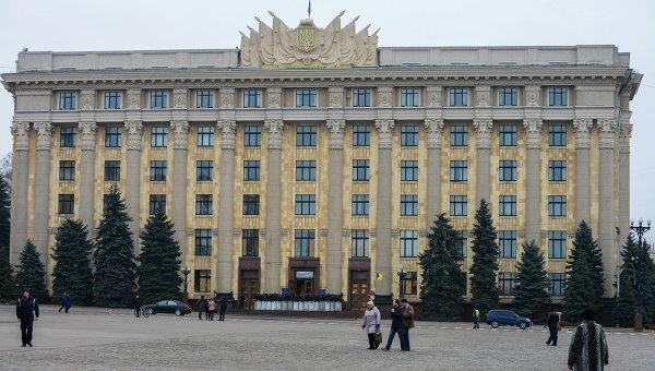 Харьков, архивное фото