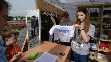 Минобороны России начало продажу фирменной продукции Армия России и Вежливые люди