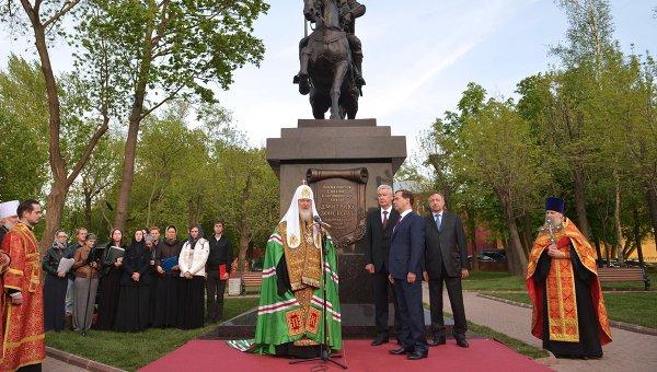 Торжественное освящение памятника Дмитрию Донскому в Москве