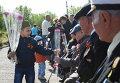 Празднование Дня Победы в регионах России