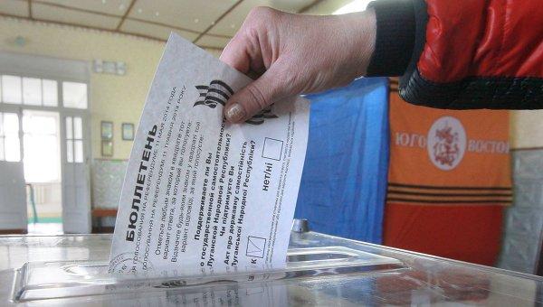 Референдум в Донецкой и Луганской областях
