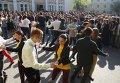 Студенты Томского политехнического университета отмечают 118-ю годовщину alma mater