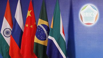 Флаги стран-участников БРИКС.  Архивное фото