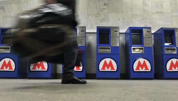 Автоматы по продаже проездных билетов в метро. Архивное фото