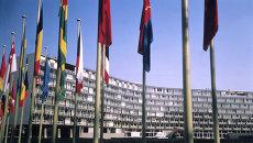 Здание штаб-квартиры ЮНЕСКО. Архивное фото