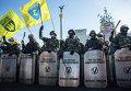 """Участники """"Самообороны Майдана"""" на площади Независимости в Киеве"""