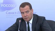 Медведев о госзакупках медпрепаратов и мотивации зарубежных производителей