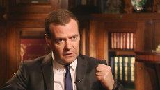 Это будет абсолютно справедливая цена – Медведев о стоимости газа для КНР