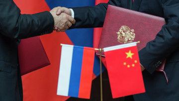 Владимир Путин и Си Цзиньпин, фото с места события